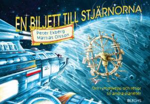 Bokillustrationer av Mattias Olsson